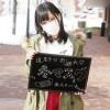 道産子ガールが日本一のマスク美人、グランプリ受賞!