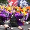 YOSAKOIソーラン祭り2015の開催情報まとめ!