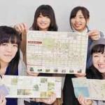 さっぽろみどりマップが市立大生の協力で完成!