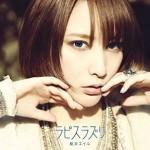 藍井エイルが「Mステ」初出演後の札幌凱旋ライブ