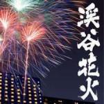 定山渓温泉の渓谷花火は7月18日から期間限定で開催!