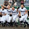 夏の高校野球南北北海道大会 北海と白樺が甲子園の切符をつかむ!