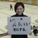 2017冬季アジア札幌大会プロモーションビデオ ドリカムがイメージソング