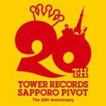 タワーレコード札幌ピヴォ店&ライブハウスCOLONY限定コラボ企画!