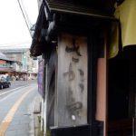 小樽名物喫茶店「さかい屋」が後継者なく10月に閉店の危機!