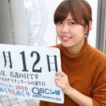 5月12日 北海道のプロスポーツ まとめ!