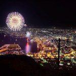 2016 函館港まつり花火大会 開催情報まとめ!