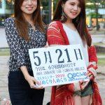 5月21日 北海道のプロスポーツ まとめ!