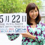 5月22日 北海道のプロスポーツ まとめ!