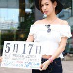 5月17日 北海道のプロスポーツ まとめ!