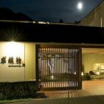 北海道の宿がランクイン!「女ひとり旅」に人気の宿ランキングTOP15
