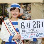 6月26日 北海道のプロスポーツ まとめ!