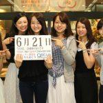 6月21日 北海道のプロスポーツ まとめ!