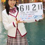 6月2日 北海道のプロスポーツ まとめ!