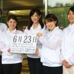 6月23日 北海道のプロスポーツ まとめ!