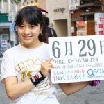 6月29日 北海道のプロスポーツ まとめ!
