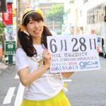 6月28日 北海道のプロスポーツ まとめ!