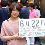 6月22日 北海道のプロスポーツ まとめ!