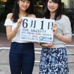 6月1日 北海道のプロスポーツ まとめ!