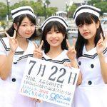 7月22日 北海道のプロスポーツ まとめ!