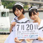 7月20日 北海道のプロスポーツ まとめ!