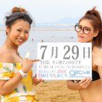 7月29日 北海道のプロスポーツ まとめ!