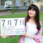 7月7日 北海道のプロスポーツ まとめ!