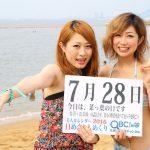 7月28日 北海道のプロスポーツ まとめ!