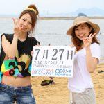 7月27日 北海道のプロスポーツ まとめ!