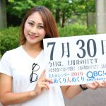 7月30日 北海道のプロスポーツ まとめ!