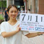 7月1日 北海道のプロスポーツ まとめ!