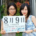 8月9日 北海道のプロスポーツ まとめ!