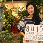 8月10日 北海道のプロスポーツ まとめ!