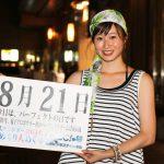 8月21日 北海道のプロスポーツ まとめ!