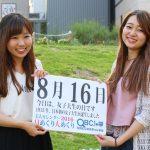 8月16日 北海道のプロスポーツ まとめ!