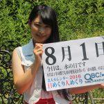 8月1日 北海道のプロスポーツ まとめ!