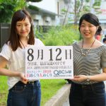 8月12日 北海道のプロスポーツ まとめ!