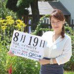 8月19日 北海道のプロスポーツ まとめ!