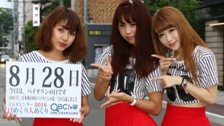 8月28日 北海道のプロスポーツ まとめ!