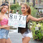8月7日 北海道のプロスポーツ まとめ!