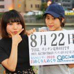 8月22日 北海道のプロスポーツ まとめ!