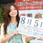 8月5日 北海道のプロスポーツ まとめ!