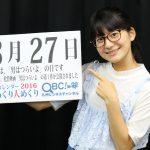 8月27日 北海道のプロスポーツ まとめ!