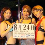 8月24日 北海道のプロスポーツ まとめ!