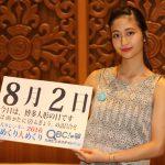8月2日 北海道のプロスポーツ まとめ!
