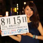 8月15日 北海道のプロスポーツ まとめ!